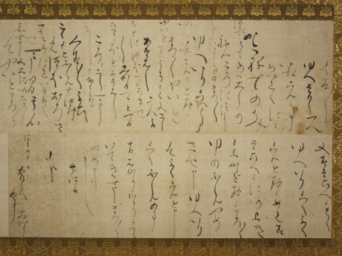 [Letter written by Hideyoshi Toyotomi]