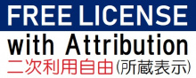 FREE LICENSE with Attribution